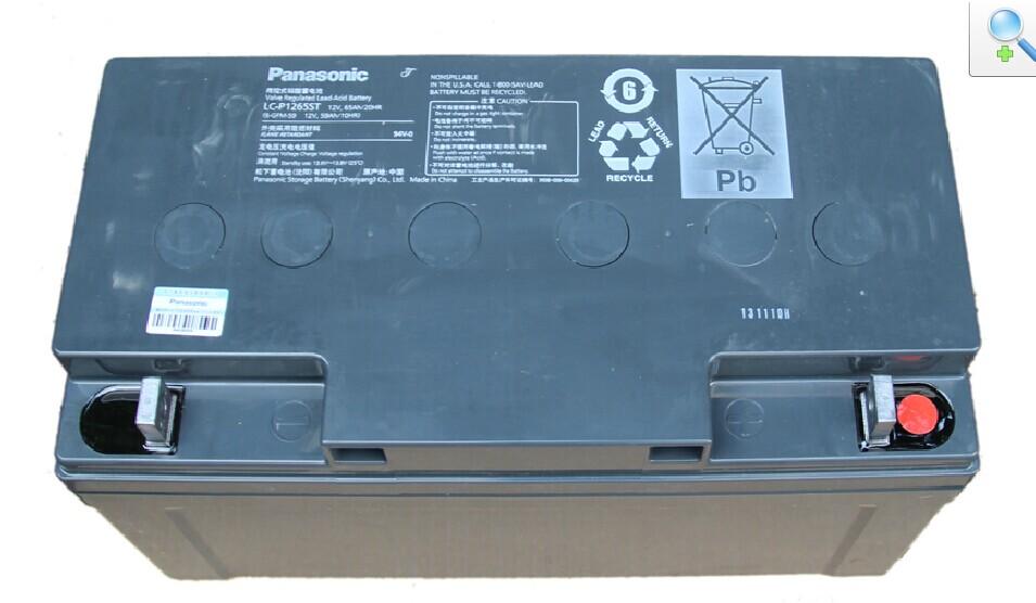 松下蓄电池电源报价 厂家