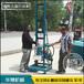 小型打井机设备小型打井机价格小型打井机厂家