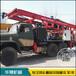 河南反循环钻机车载式反循环钻井机厂家