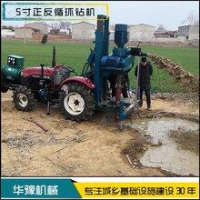 华豫车载式反循环打井机小型5寸反循环钻机降水井设备