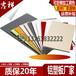 厂家批发上海吉祥牌铝塑板4mm外墙门头室外广告牌装饰板材