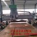 压辊固定数控雕刻机带滚轴数控切割机1325辊轴数控开料机