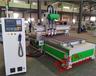 板式数控木工雕刻机橱柜开料机板式家具生产线数控开料机