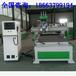 庆阳诺亚1325木头开料机配件服务周到数控开料机报价板式家具生产设备