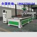 开封全自动板式家具生产设备重型开料机价格1325木工切割机木制家具下料机