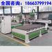 和县高速开料机定制家具木料开料机双工序排钻加工中心