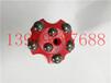 供应优质红星7齿45R32台车掘进钻头螺纹钻头球齿钻头