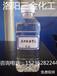 环保增塑剂,DOPDBP替代品PVC增塑剂