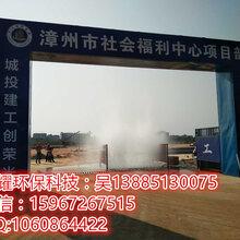 毕节纳雍建筑工地洗轮机SY-50贵阳有厂家