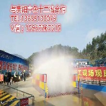 益阳建筑工地洗轮机SY-50的特点