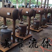 蒸汽冷凝水回收装置,气动机械泵5吨MLQD