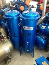 空气油水分离器FS-03