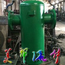 空气汽水分离器DN100