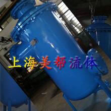 旋流式汽水分离器,旋流除沫式汽水分离器DN300