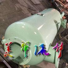 甲烷汽水分离器,瓦斯汽水分离器DN200