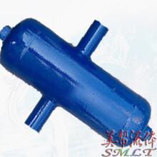 挡板式汽水分离器DN15,DN32,DN50旋流式汽水分离器