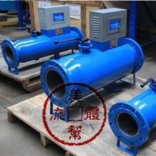 高频电子水处理器,反冲洗型电子水处理器DN150,电子除垢防垢仪