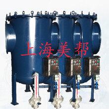 大流量汽水分离器,自动排水汽水分离器