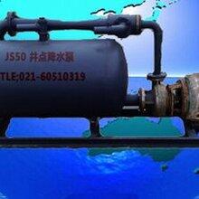 智能井点降水泵/气动井点降水泵JS50,JS60