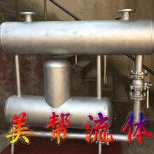 疏水自动泵SZP-9,凝结水输送装置