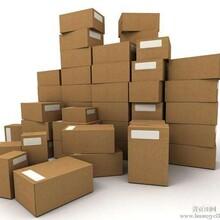 青岛包装纸箱厂家生产专业的青岛纸箱青岛包装纸箱