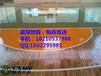 周口运动木地板的优点价格体育篮球实木运动地板生产厂家