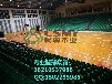 昆明运动木地板厂家价格体育篮球实木运动地板