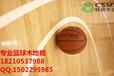 凯里运动木地板价格_实木运动地板_体育木地板_篮球场木地板