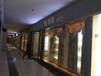 十大窗帘品牌最具影响力品牌招商加盟摩格窗帘