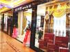 十大品牌窗帘招商加盟就选摩格布艺窗帘