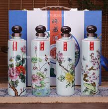 2017新款陶瓷酒瓶1斤装景德镇影青釉春夏秋冬仿手绘工艺酒瓶套装