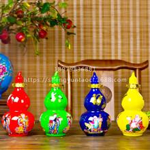 陶瓷酒瓶1斤装福禄寿喜葫芦瓶带锦盒红色黄色蓝色绿色小酒坛