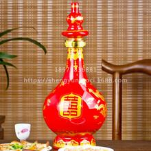 景德镇新工艺2斤清朝皇帝造型二斤婚庆酒瓶喜酒瓶酒坛酒壶家用酒