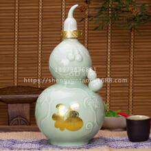 景德镇新陶瓷酒瓶2斤酒具家用白酒酒坛密封酒壶雕刻金福字葫芦瓶