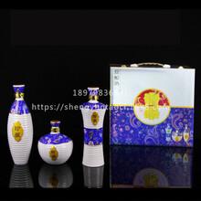 景德镇陶瓷酒瓶2斤装红酒坛酒缸泡酒罐储酒罐三件套装白酒空酒瓶