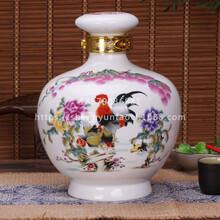 5斤陶瓷酒瓶景德镇泡坛白酒酒罐酒壶酒缸高白泥大吉大利陶瓷酒坛