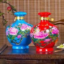 陶瓷酒坛5斤密封散装白酒瓶红黄色喜上眉梢景德镇陶瓷瓶批发定制