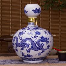 景德镇陶瓷酒瓶5斤青花瓷龙图案高盖圆球带锁扣密封存白酒酒坛子