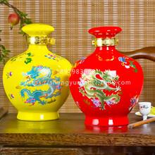 陶瓷酒坛5斤景德镇高温瓷红色陶瓷酒瓶存白酒容器特价促销陶瓷瓶