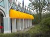 遮阳蓬膜结构棚制作