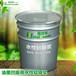 供应水性铝银浆5um油墨凹版用环保铝银浆