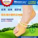 敏斯特大脚骨脚趾矫正器拇指成人矫形器矫正拇指外翻分趾器日夜用