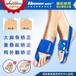 敏斯特拇外翻矫正器大脚骨大脚趾成人儿童矫正器拇指外翻矫正带