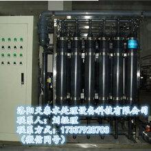 LYTT--南阳全自动污水处理设备,南阳一体化污水处理设备