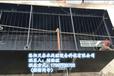 忻州煤焦油污水处理设备,朔州忻州工业污水处理设备生产厂家