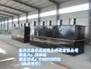忻州生猪屠宰场污水处理设备,屠宰废水处理设备