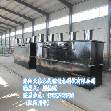 10吨汉中一体化污水处理设备,汉中污水处理设备多少钱
