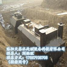 5吨汉中生活污水处理设备,汉中一体化污水处理设备