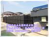 晋城酸洗磷化废水处理设备工艺晋城电子加工废水处理设备图片