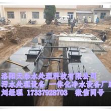 300T/D洗涤废水处理设备庆阳洗衣房洗涤废水处理设备